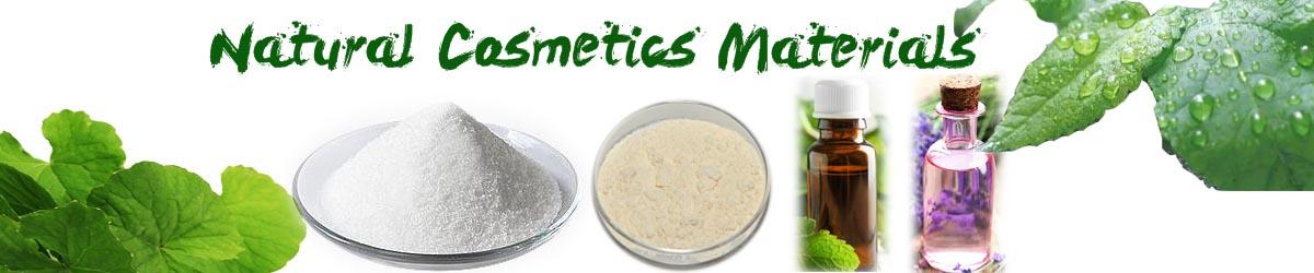 cosmetics materitals